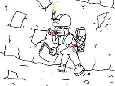 File:Paper Miner.png
