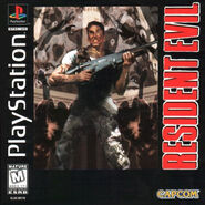 Resident evil playstation cover