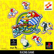 Woody Woodpecker Racing JP
