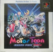 Motor Toon Grand Prix USA Edition