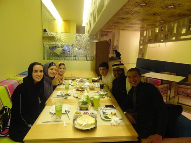 File:Rebeca Orrie in Saudi Arabia 1.png
