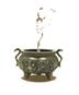C522 Inventions of China i01 Incense burner
