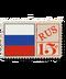 C016 International Postage i02 Russian stamp