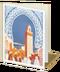C312 Invitation postcards i03 Morocco postcard