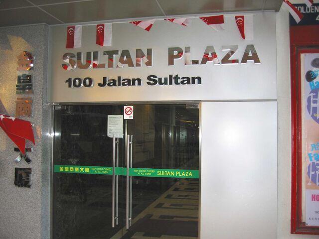 File:SultanPlaza003.jpg