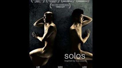 """Solos"" By Loo Zihan (trailer)"