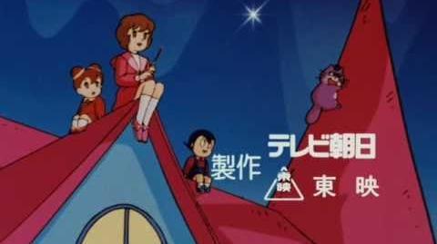 魔法使いサリー1989 op