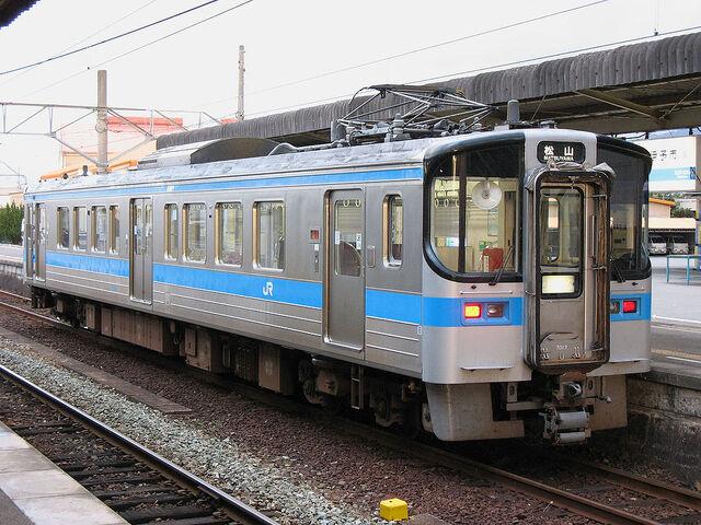 File:JR-Shikoku-7000.jpg