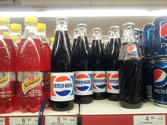 File:Classic Pepsi bottles in supermarket in Kyiv.jpg