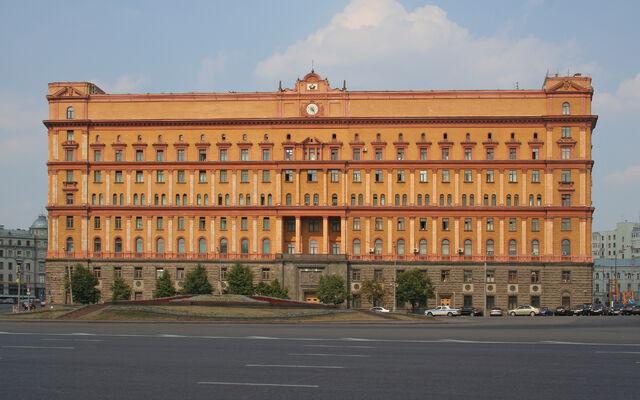 File:Lubyanka Building-1.jpg