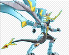 Haos Titanium Drago