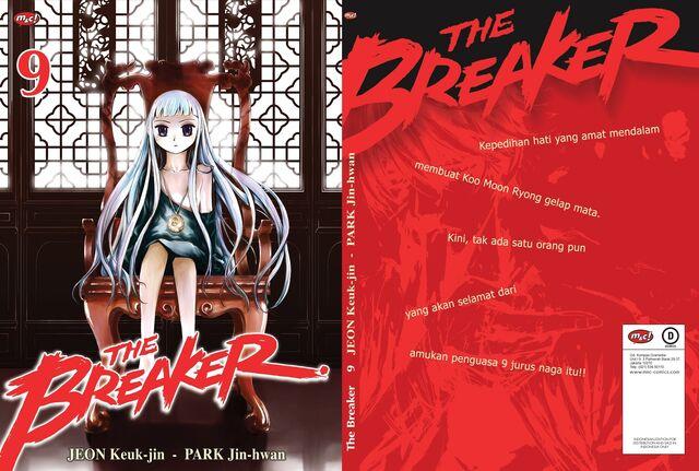 File:ID Vol 09 (The Breaker).jpg