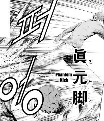 File:Phantom Kick.jpg