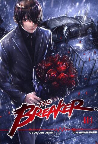 File:FR Vol 10 (The Breaker).jpg