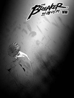 NW Chapter 075