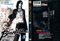Volume 01 (The Breaker)