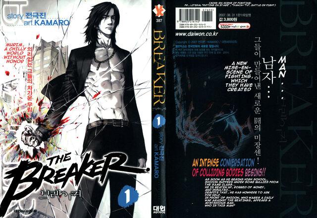 File:Volume 01 (The Breaker).jpg