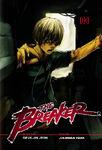 FR Vol 03 (The Breaker)