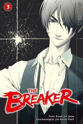 File:GR Vol 03 (The Breaker).jpg