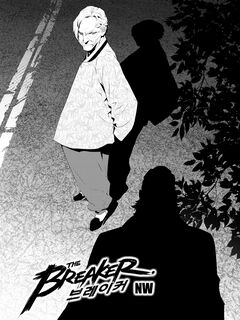 NW Chapter 184