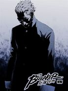NW Chapter 138