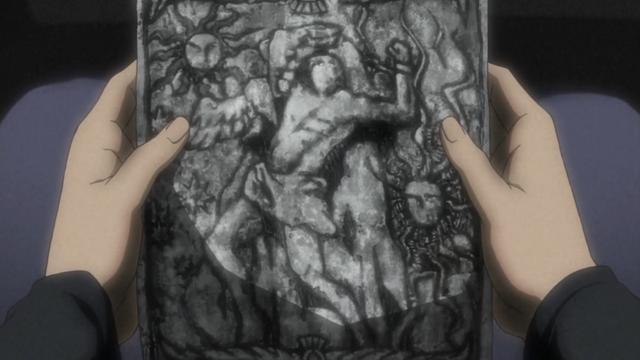 File:Prometheus' Grimoire.png