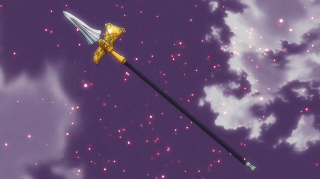 File:Holy Lance of Longinus.png