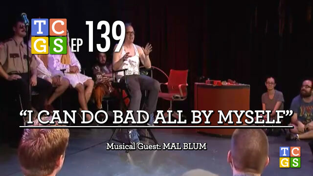 File:I Can Do Bad All By Myself 0001.jpg