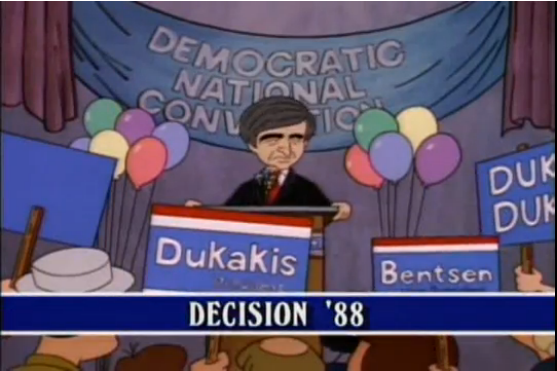 File:Decision 88.png