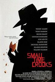 220px-Small time crooks