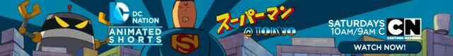 File:Superman of Tokyo Banner.png