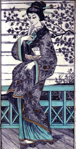 File:Geisha right.jpg