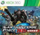 The Earth Defense Force Wiki
