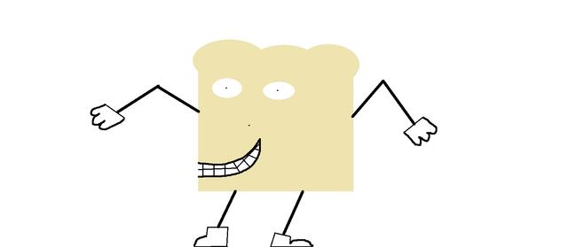 File:Dancing Muffin Man.png