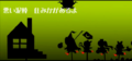 Thumbnail for version as of 12:36, June 27, 2013