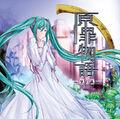 Thumbnail for version as of 03:01, September 1, 2012