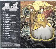 Akunomusume cd 02