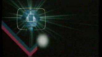 Guild Home Video logo