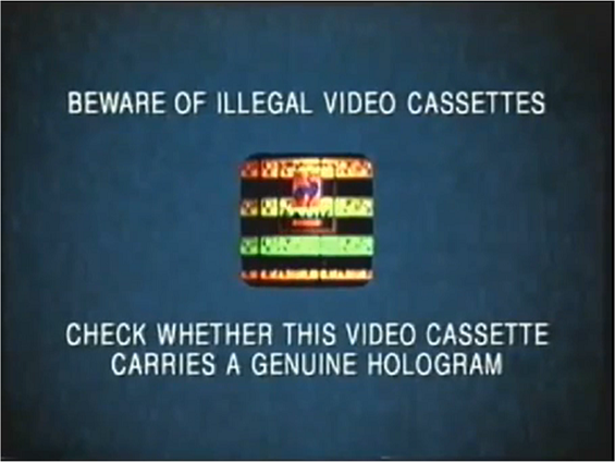 File:Pathe Illegal Video Cassettes (2000) Hologram Prototype.png