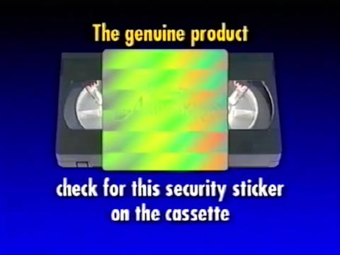 File:Walt Disney Home Video Piracy Warning (1995) Hologram (Version 1).PNG
