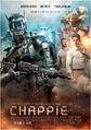 Chappie poster.jpg