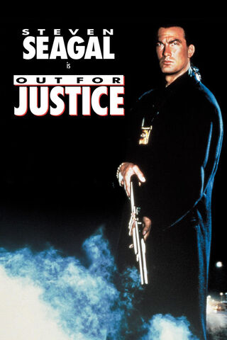 File:Out for justice.jpg