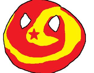Sunburnballmeh