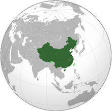 Area controlled by the People's Republic of China shown in green and disputed in light green.