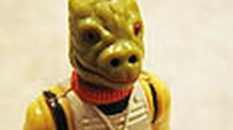 Classic Toy Room - BOSSK STAR WARS action figure review