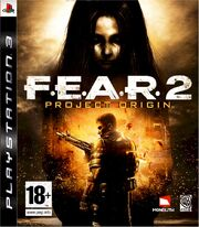 FEAR 2 Box Art