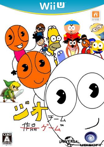 File:TGTG Wii U JP Cover Art.png