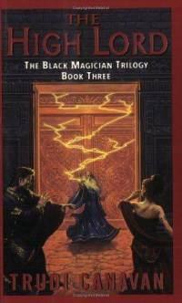 File:High-lord-trudi-canavan-paperback-cover-art.jpg