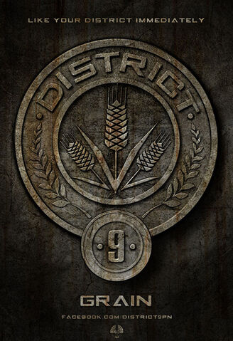 File:District-9 510.jpeg