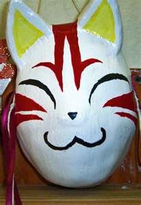 File:Cute Kitsune Mask.jpg